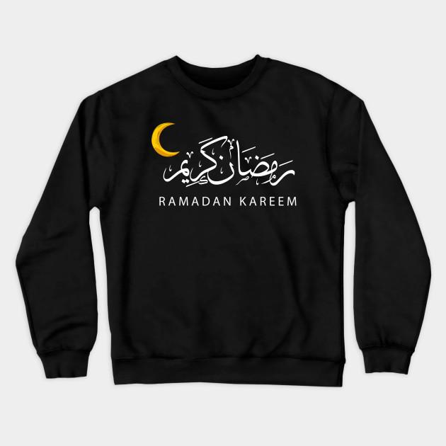 ramadan kareem 2020