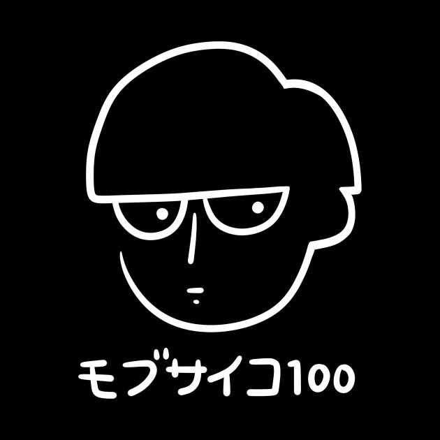 Mob Psycho 100 white