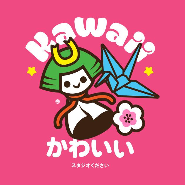 Origami Kawaii Origami Crane T Shirt Teepublic