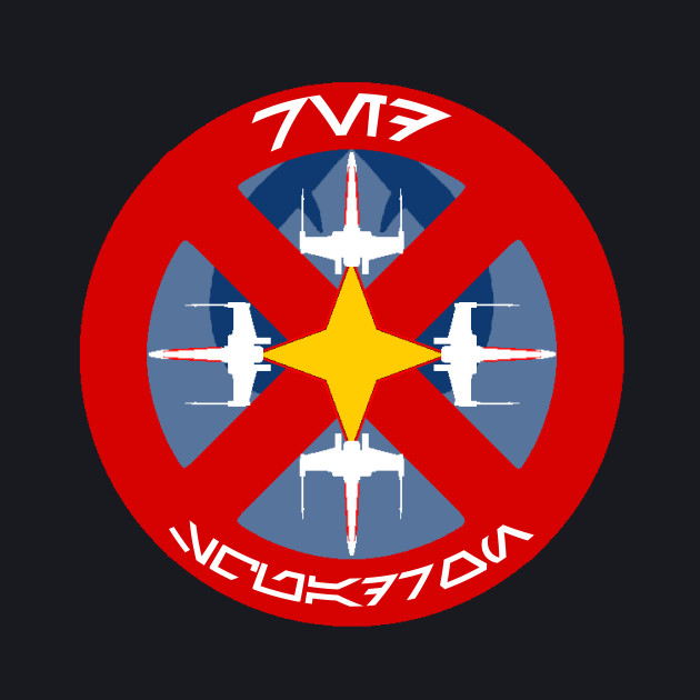 Red Squadron - Insignia Series