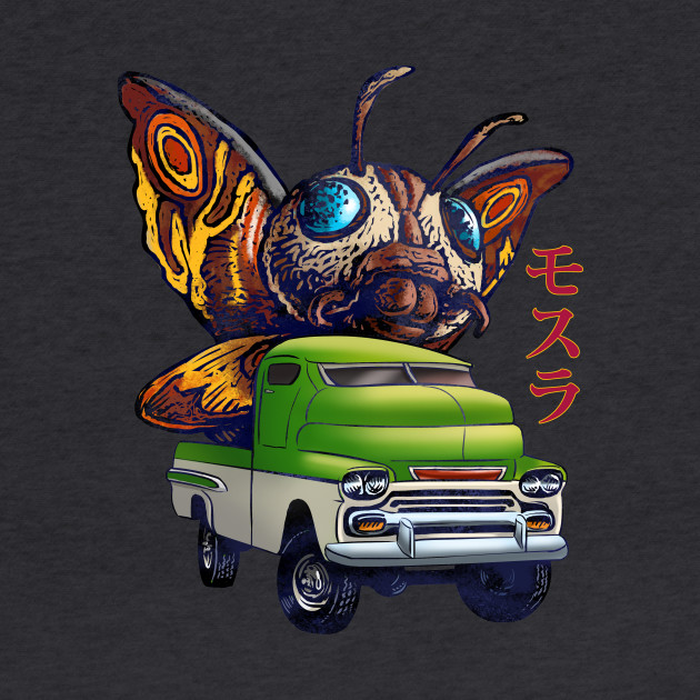 Mothra Monster Truck