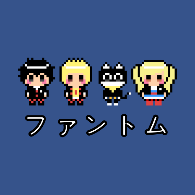 "Persona 5 Phantom Thieves ""Phantom"" Kanji 8-Bit Pixel Art"