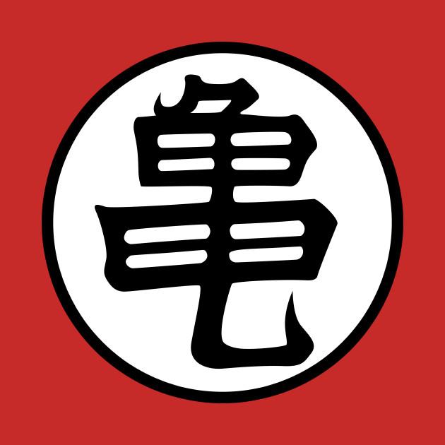 Master Roshi Turtle Hermit Symbol Dragon Ball T Shirt Teepublic