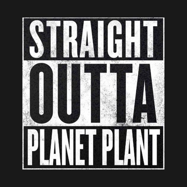 Dragon Ball Z - Straight Outta Planet Plant