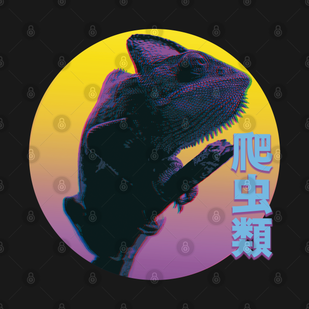 Vaporwave-Style Reptile