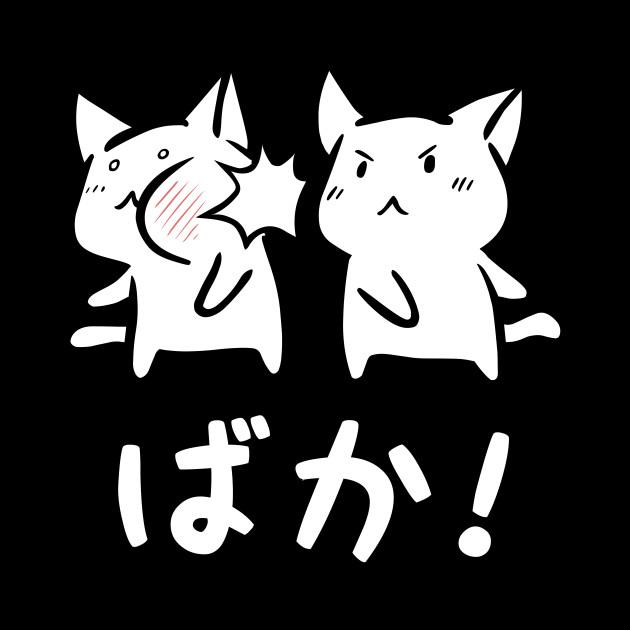Baka Neko Cats Otaku