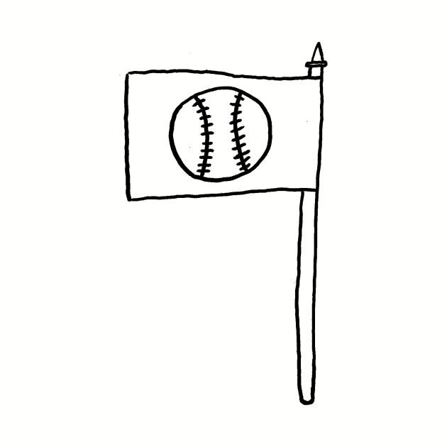A Cool Baseball Flag