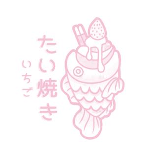 Strawberry Taiyaki t-shirts