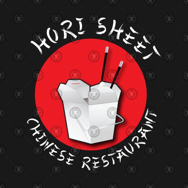 Hori Sheet Chinese Restaurant