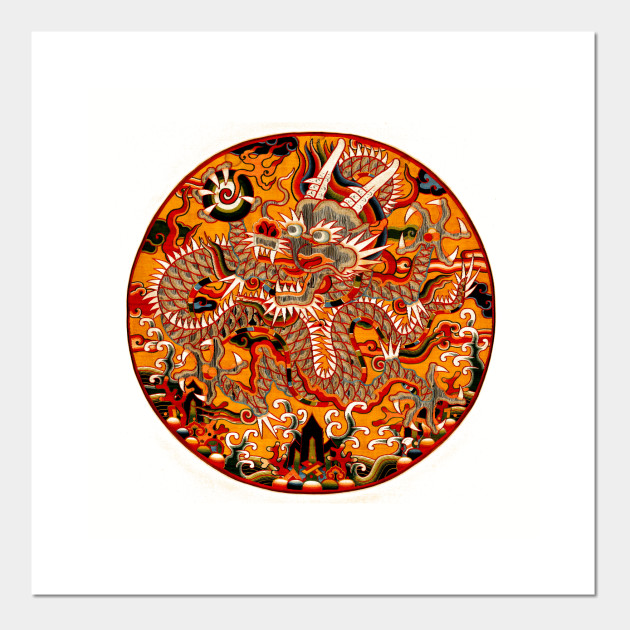 inperial ming chinese dragon art chinese dragon posters and art