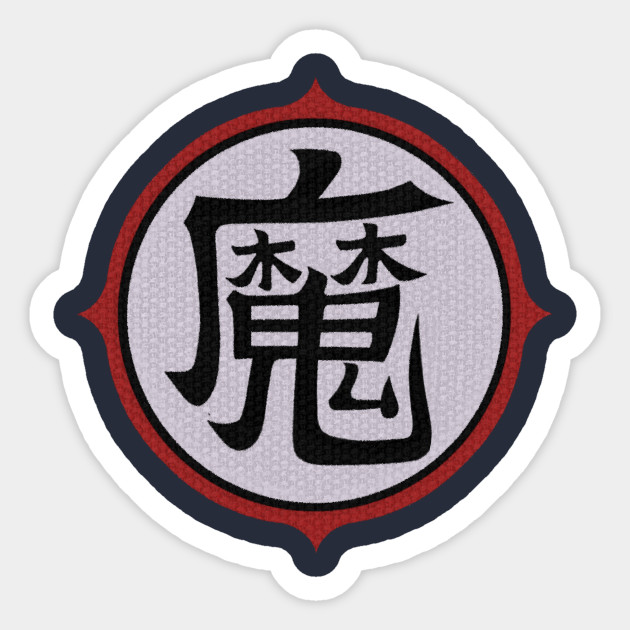 Piccolo Kanji Symbol Dragon Ball Dragon Ball Sticker Teepublic