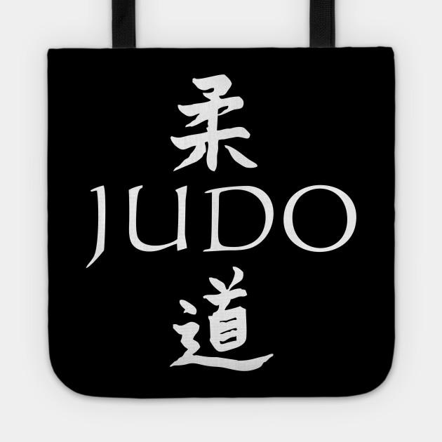 Judo Way