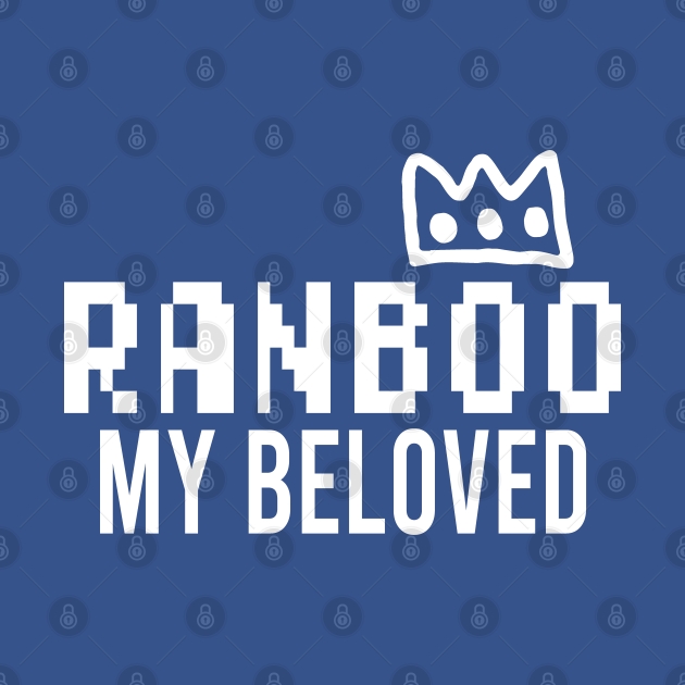 If The Crown Fits Wear It - Ranboo My Beloved