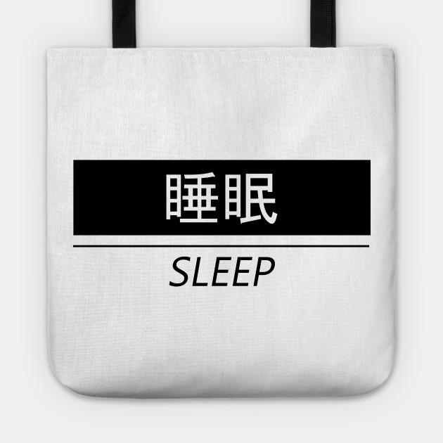 Sleep Fashion Vaporwave Japanese Chinese Word Shirt Japanese