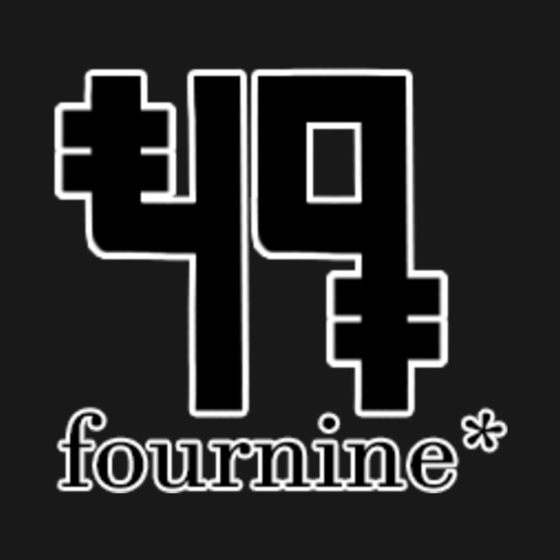 fournine outlines