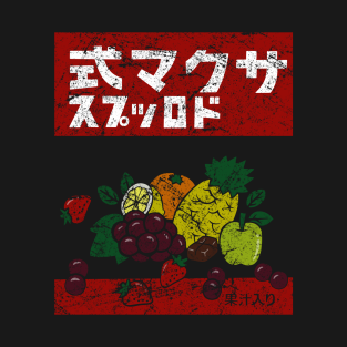 Grave Of The Fireflies Vintage t-shirts