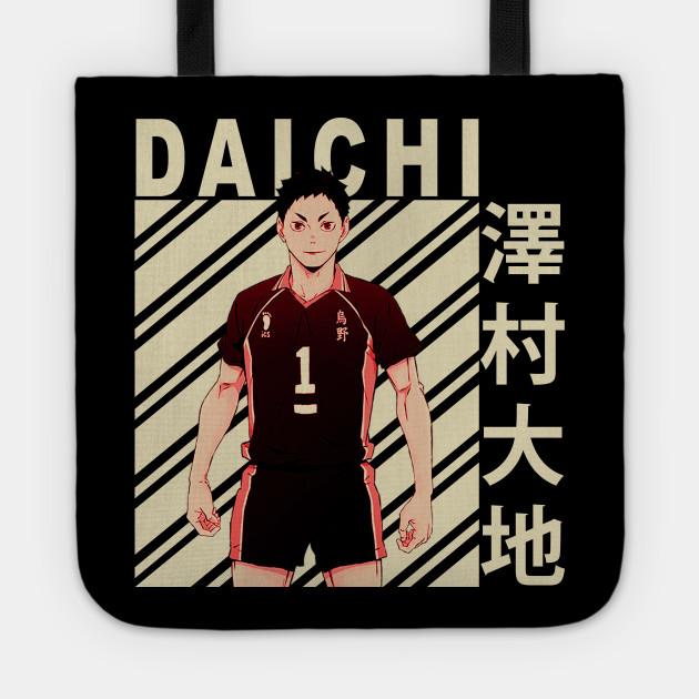 Daichi Sawamura