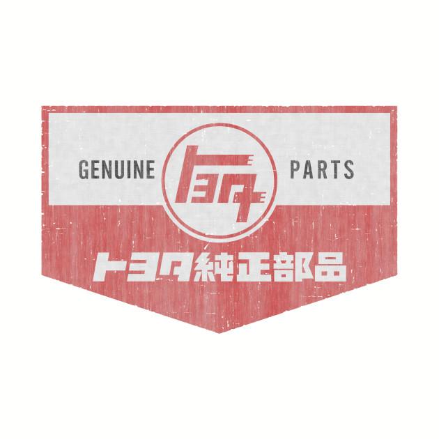 Teq Parts Vintage