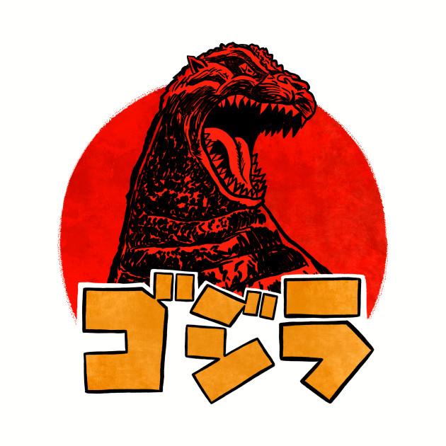 Godzilla Japan Attack