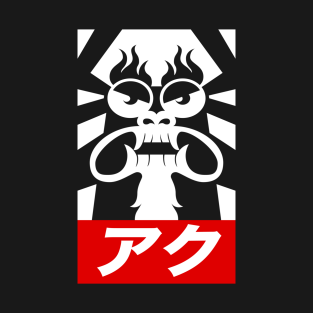 OBEY AKU (Japanese variant) t-shirts