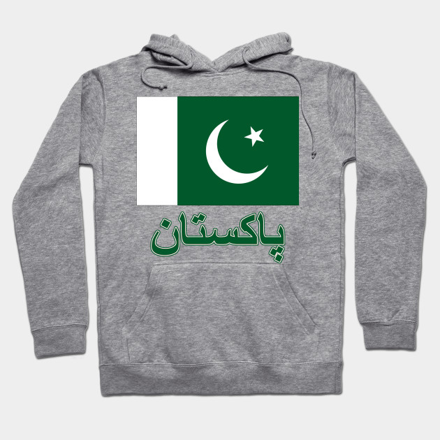 The Pride of Pakistan (Urdu Language) - Pakistani Flag Design