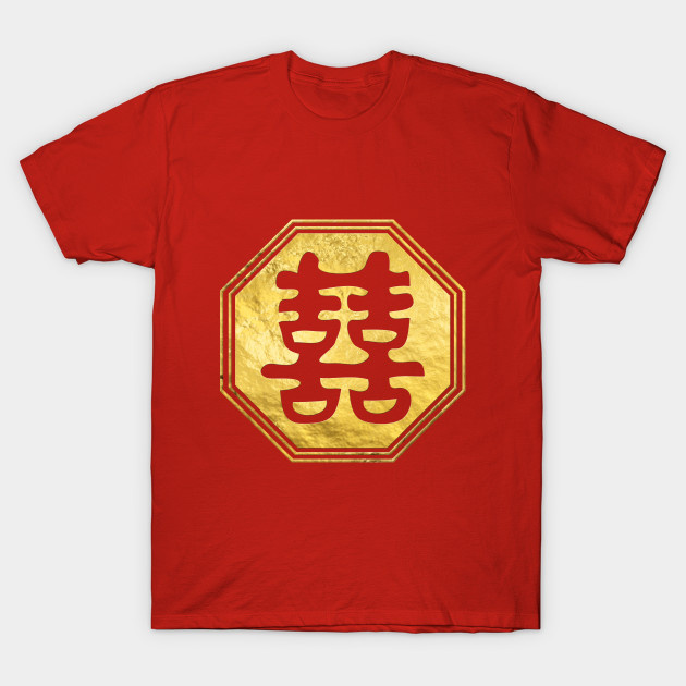 Double Happiness Feng Shui Symbol Double Happiness T Shirt