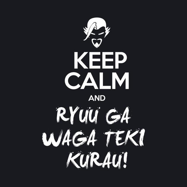 Keep Calm and spirit dragon plain