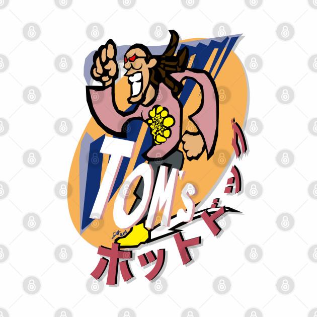 Tom's Hotdog (KATAKANA ver.)
