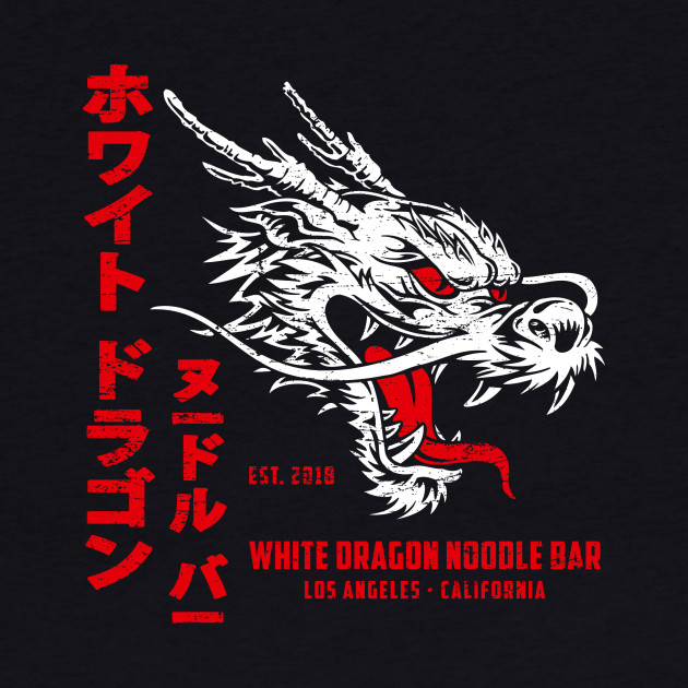 White Dragon Noodle Bar (aged look)