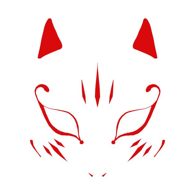 Yusuke Kitagawa Persona 5 Fox Mask