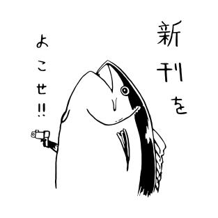 Fish – Holdup t-shirts