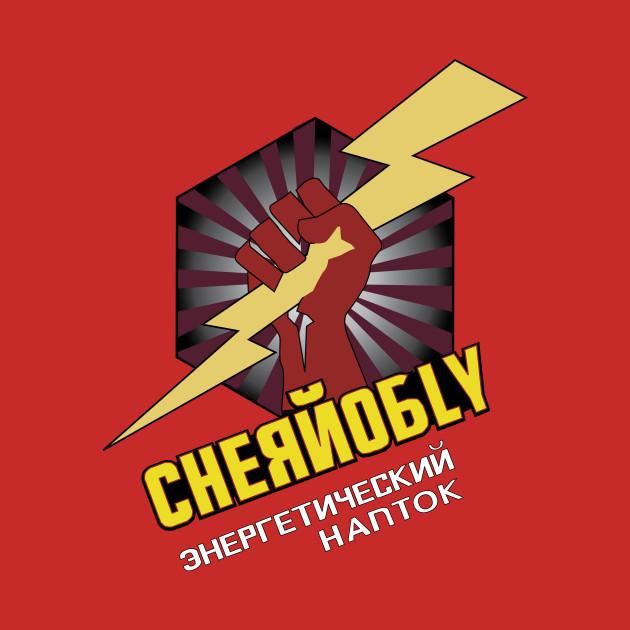 CHERNOBLY