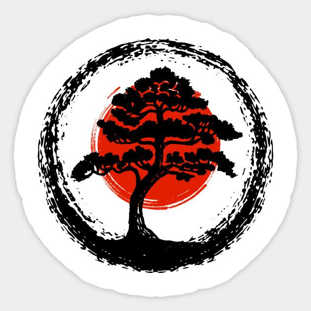 Bonsai Tree Caligraphy Bonsai Tree