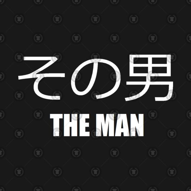 """THE MAN"" Japanese"
