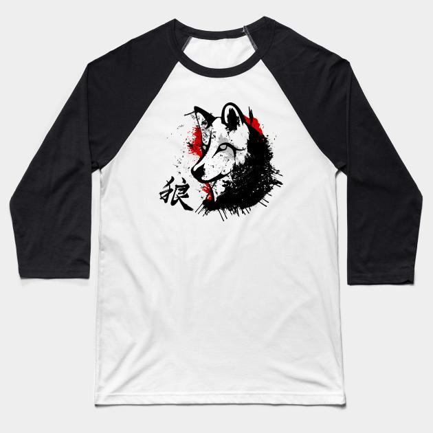 Wolf Okami Okami Baseball T Shirt Teepublic