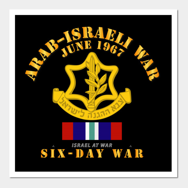 Israel - Arab - Israeli War w 6 Day War Ribbon - Israel Arab Israeli ...