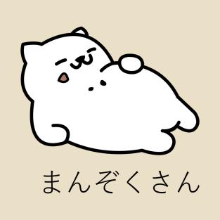 Tubbs Neko Atsume t-shirts