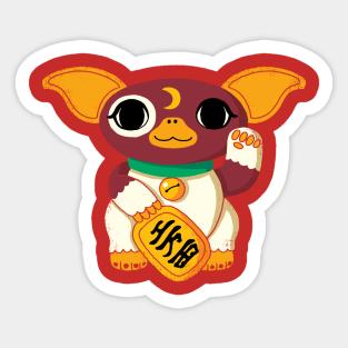 Holiday Horror Sticker Merry Mogwai