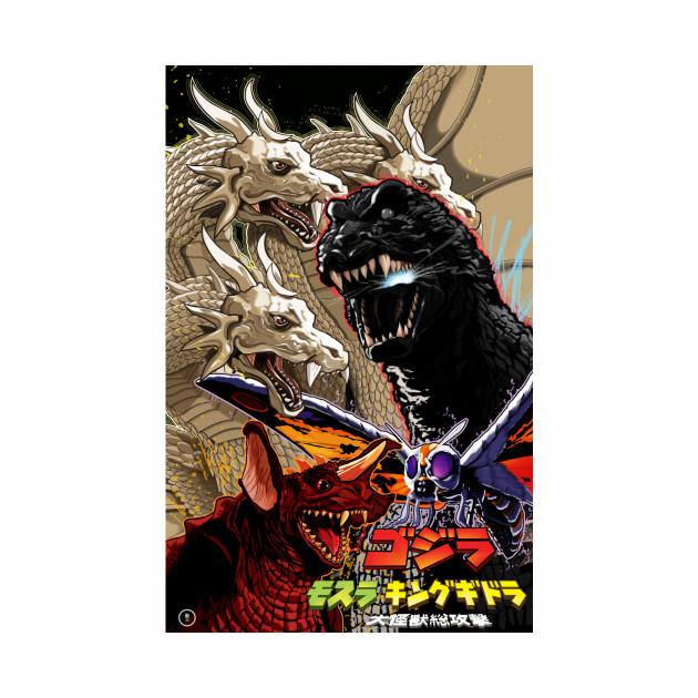 Godzilla mothra king ghidorah shirt