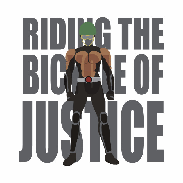 Bicycle of justice