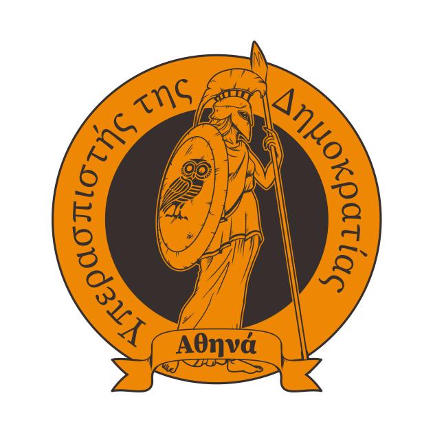 Athena: Defender of Democracy