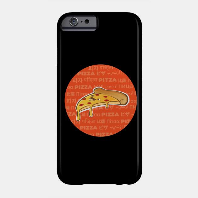 Pizza - All Around The World