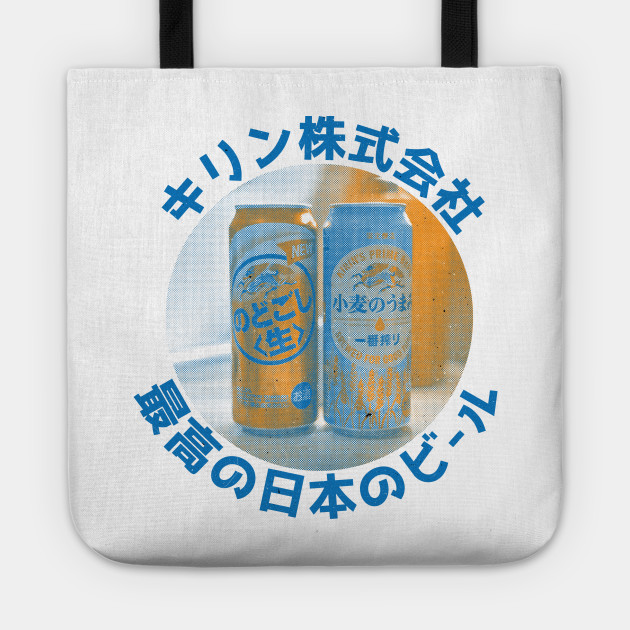 Brewery of Japan