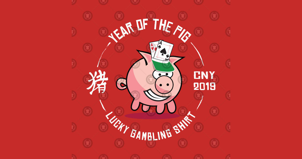Lucky Pig Chinese New Year 2019 Gambling Chinese New Year Gift by atomguy