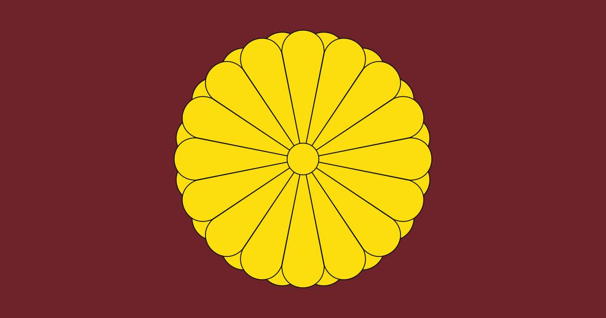 герб японии картинки приподнимала свой