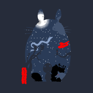 Ghibli World t-shirts