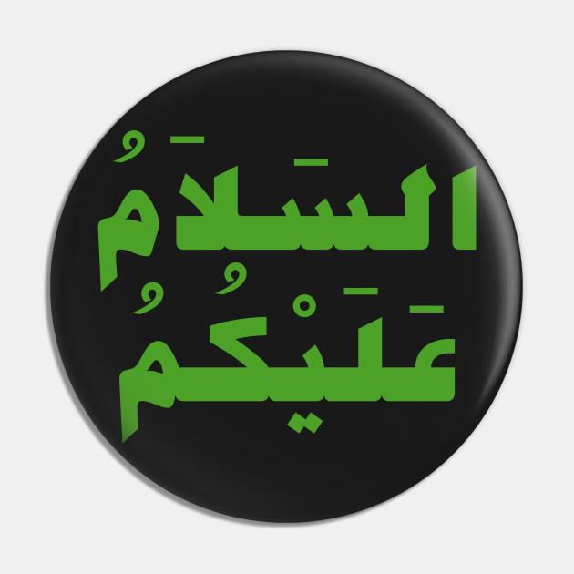 Peace Be Upon You Arabic Calligraphy Arabic Calligraphy Pin Teepublic Au