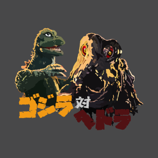 Skreeonk.com's Exclusive Godzilla vs Hedorah The Smog Monster Tee! t-shirts