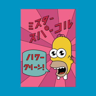 Mr Sparkle - He's disrespectful to dirt! t-shirts