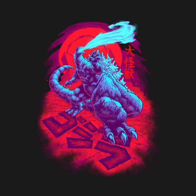 Daikaiju King Gojira T-Shirt